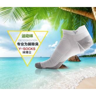 Y-SOCKS袜博士(运动袜) - 三双装