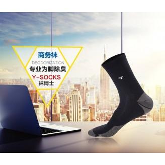 Y-SOCKS袜博士(商务袜) - 三双装